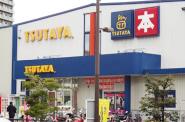 TSUTAYA 高槻店