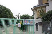 日吉台幼稚園