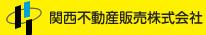 奥天神町|関西不動産販売株式会社