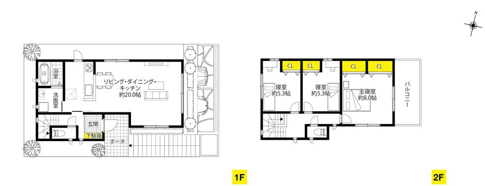 奥天神町、10号地 限られた空間を有効活用した、ムダを省いた家。| ザ・カーサ奥天神プロジェクト