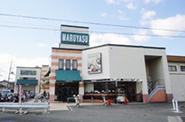 マルヤス富の里店 ザ・カーサ富田駅前プロジェクト 周辺環境