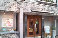 ドエル富田南店 ザ・カーサ富田駅前プロジェクト 周辺環境