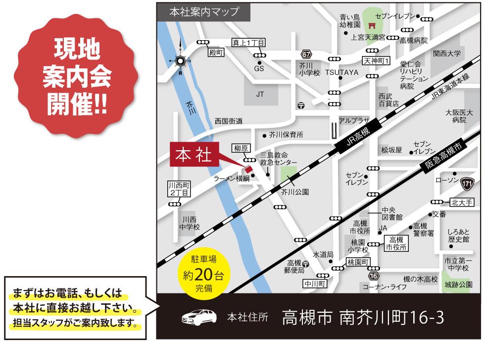 富田|ザ・カーサシリーズ富田駅前プロジェクト|関西不動産販売株式会社 ザ・カーサ富田南プロジェクト 地図